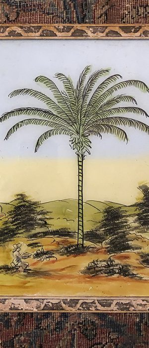 Palm Tree and Oasis